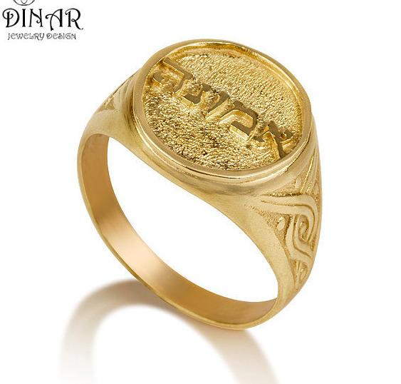 Emunah Signet Ring Dinar jewelry